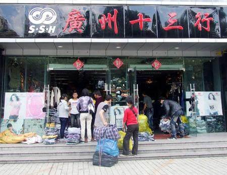 新手怎么去广州拿货?散客去广州十三行拿货路线指南及攻略