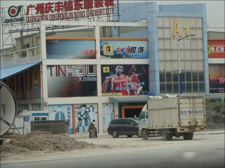 广州的衣服都是论斤卖的吗?广州中高端尾货市场拿货避坑指南